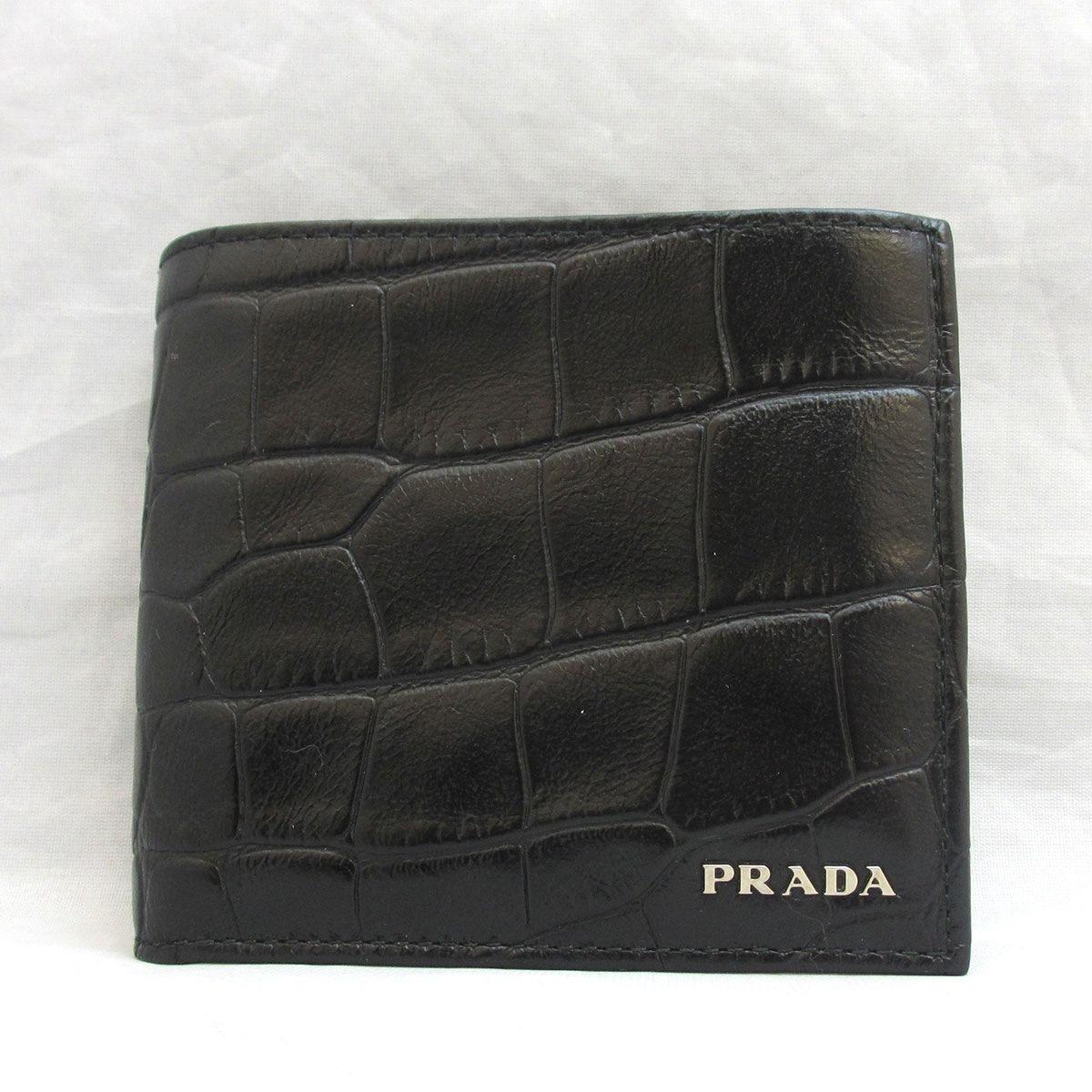 プラダ 財布 二つ折り クロコ調 2MO738 黒 ブラック 型押し レザー メンズ PRADA あす楽【中古】【六甲道店】