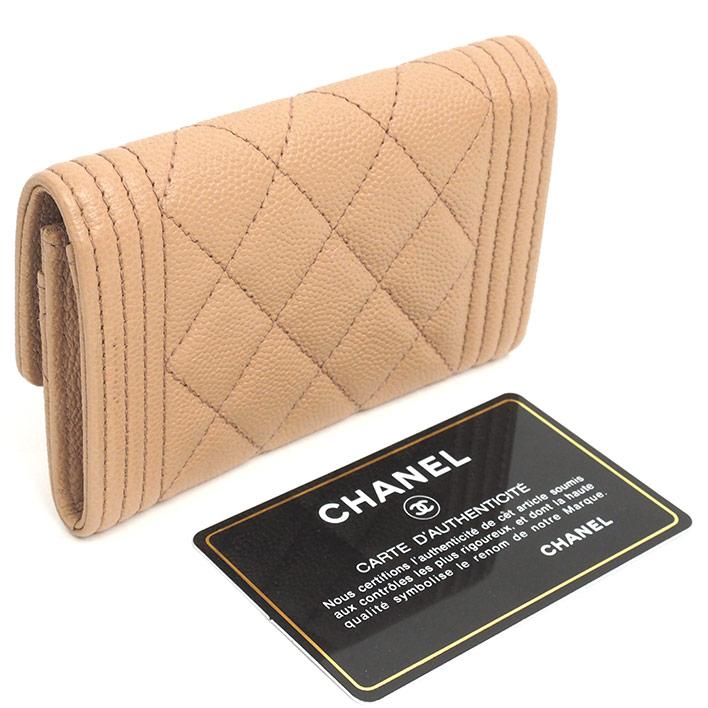 Brand Shot Tokyo Chanel Business Card Holder Pass Case Mat Gold