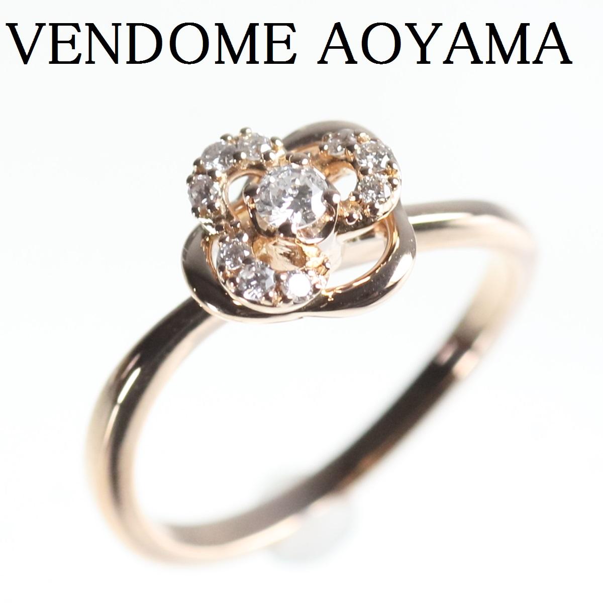 ヴァンドーム青山 クリスティーヌリング ダイヤ PG 2.2g VENDOME AOYAMA 新品仕上げ済【中古】