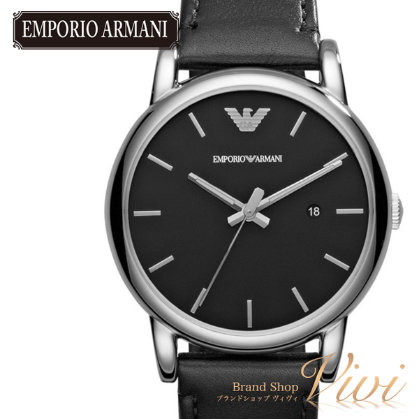 高級感 エンポリオ アルマーニ 腕時計 メンズ EMPORIOARMANI AR1692 CLASSIC シルバー TU0112, カフ電器 b4505612
