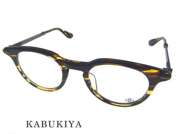 b55f4d07b9c5 KABUKIYA x SilverBank  Chrome Hearts CH chrome Hertz KOKHEE eyewear ...