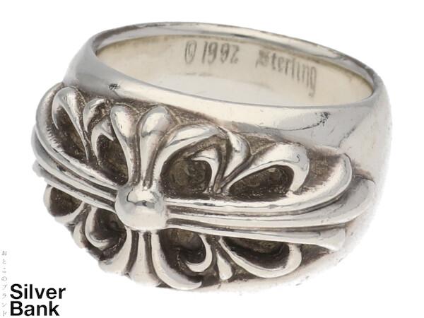 CHROME HEARTS クロムハーツ フローラル クロス リング 13号 SV925 シルバー 銀 指輪 アクセサリー メンズ 人気ブランド【中古】 20-9964TK