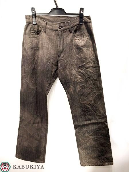 COMME des GARCONS コムデギャルソン ブリーチパンツ ズボン ボトム ブラウン 茶色 メンズ・レディース 人気ブランド【中古】 7-2198AR