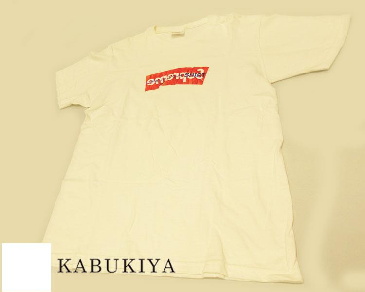 シュプリーム Supremeギャルソン tシャツ ペーパーアート ボックスロゴ コットン100ホワイト 白メンズ・レディース 人気ブランド【中古】xx17-36412LI