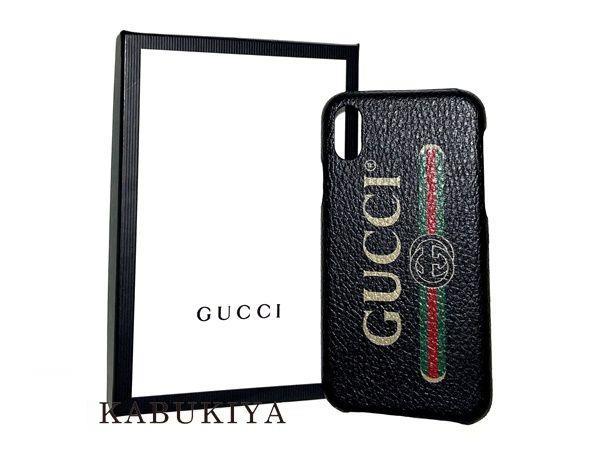 GUCCI グッチ ヴィンテージロゴ iPhoneX/XS ケース 549080 ブラック 黒 アイフォン カバー スマホ 携帯 メンズ・レディース 兼用 人気ブランド【中古】xx20-7857RS