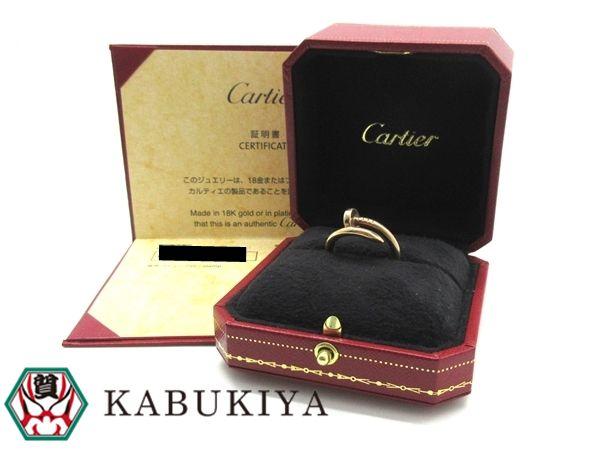 Cartier カルティエ ジュストアンクル リング B4092500 18K ピンクゴールド 55 PG ネイル 釘 指輪 メンズ・レディース 人気ブランド【中古】xx18-2753RS