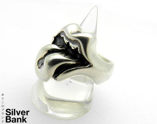 ノーブランド 1PD リップデザインリング SV925/ダイヤモンド シルバー 指輪 15.5号 タン アクセ メンズ 人気ブランド【中古】20-5209my