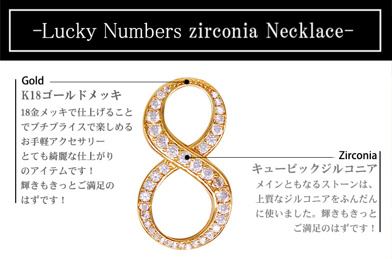 Meticulous Attention To Detail Jewelry Stone And Also Become A High Quality Zirconia In Abundance Further Gold Coating More Sleek Et Al