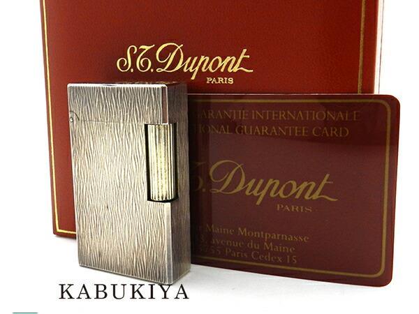 S.T.Dupont エス・テー・デュポンライン1 0014123 シルバー 銀メンズ・レディース ユニセックス ガスライター 人気ブランド【中古】19-32969ok