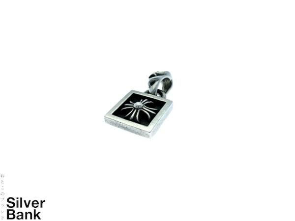 Chrome Hearts クロムハーツ フレームドチャームクロス SV925 シルバー ネックレストップ メンズ・レディース 人気ブランド【中古】 xx17-9818AR
