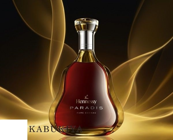 Genuine, Hennessy Paradis 700mlburann day with cognac box box gold current new Hennes para paradee paradise exhibits Hennessy Paradis liquor H-PSMT.