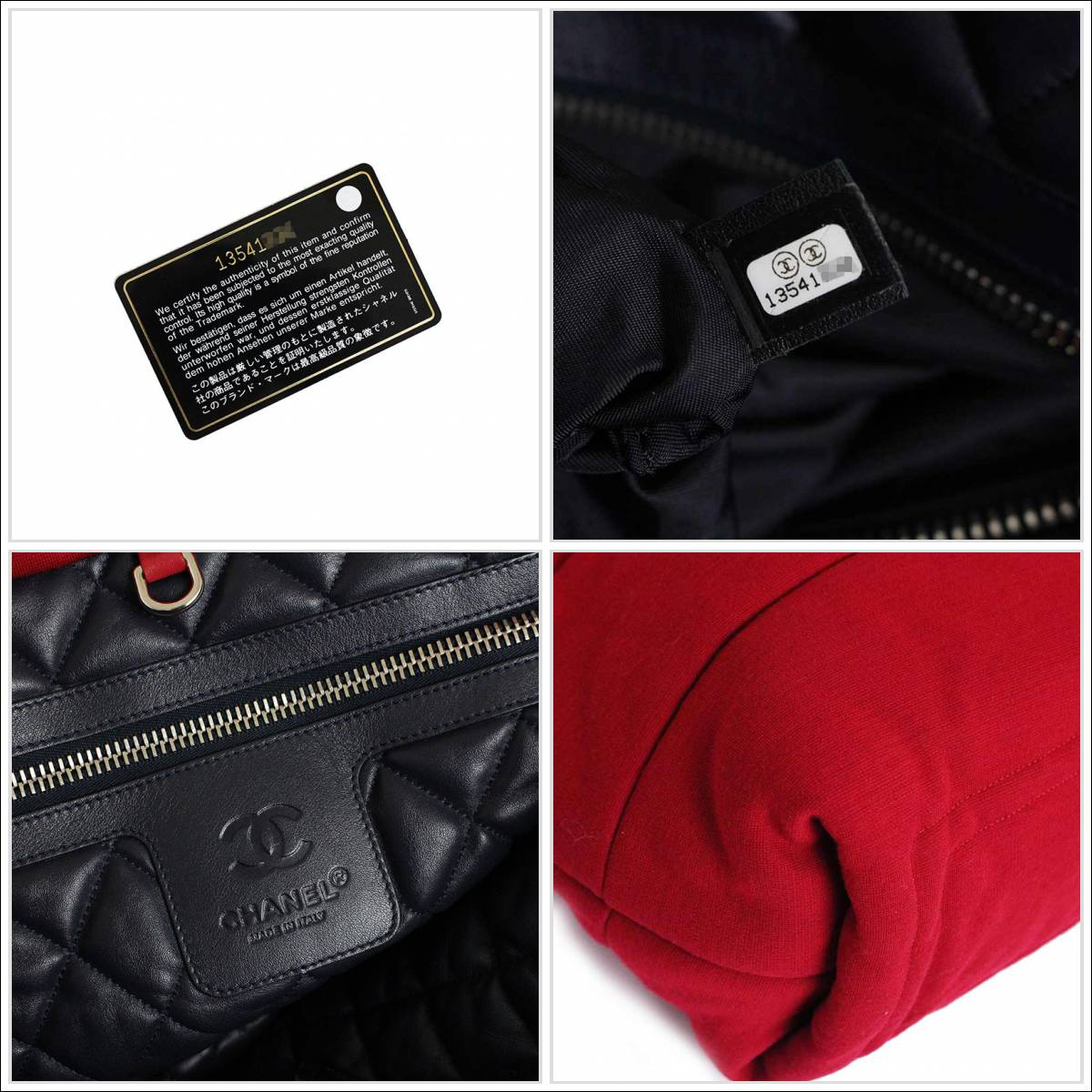 8d084b3db4db Chanel here cocoon reversible tote bag cotton jersey X leather A47107 red X  navy