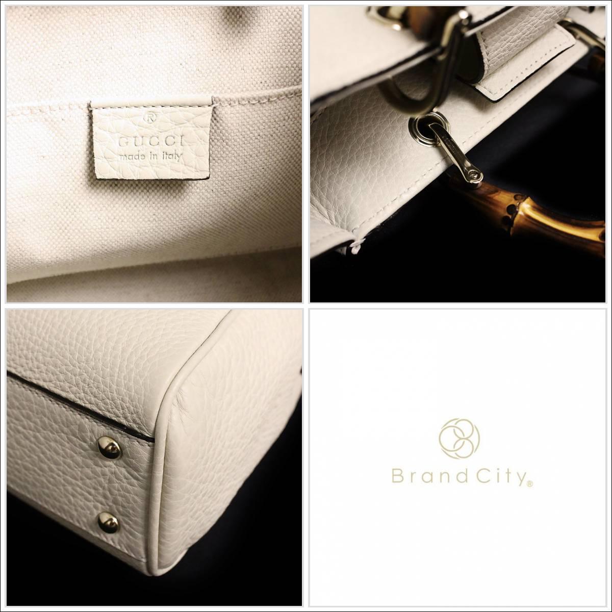 8cbd812c9 ... Gucci bamboo shopper mini-steering wheel bag 368823 tassel charm  off-white belonging to