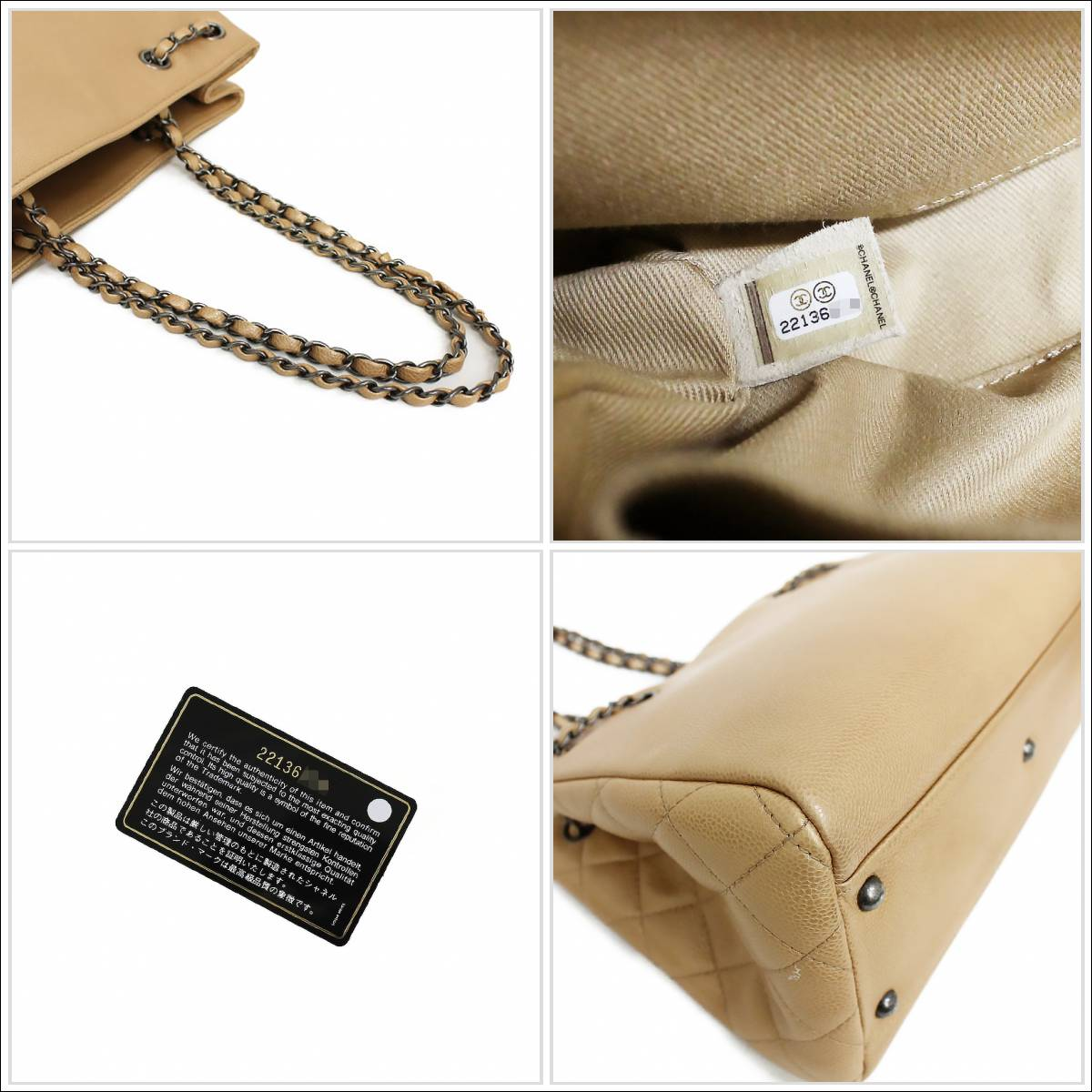 a47c8062db5f BrandCity: Chanel caviar skin large shopping bag beige A91096 ...
