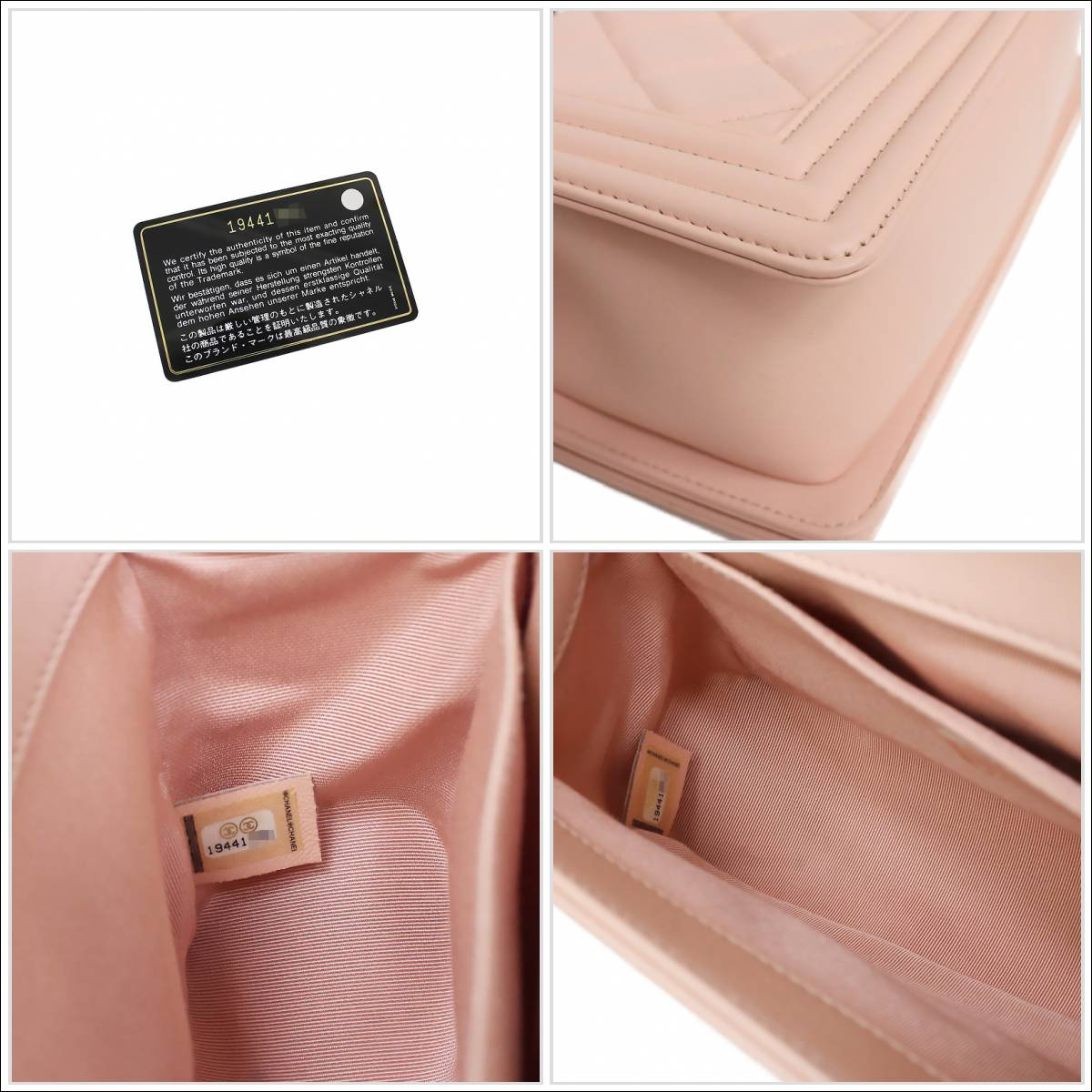 e16dd267e202d6 BrandCity: Chanel boy Chanel lambskin chain shoulder bag pink A67086 ...