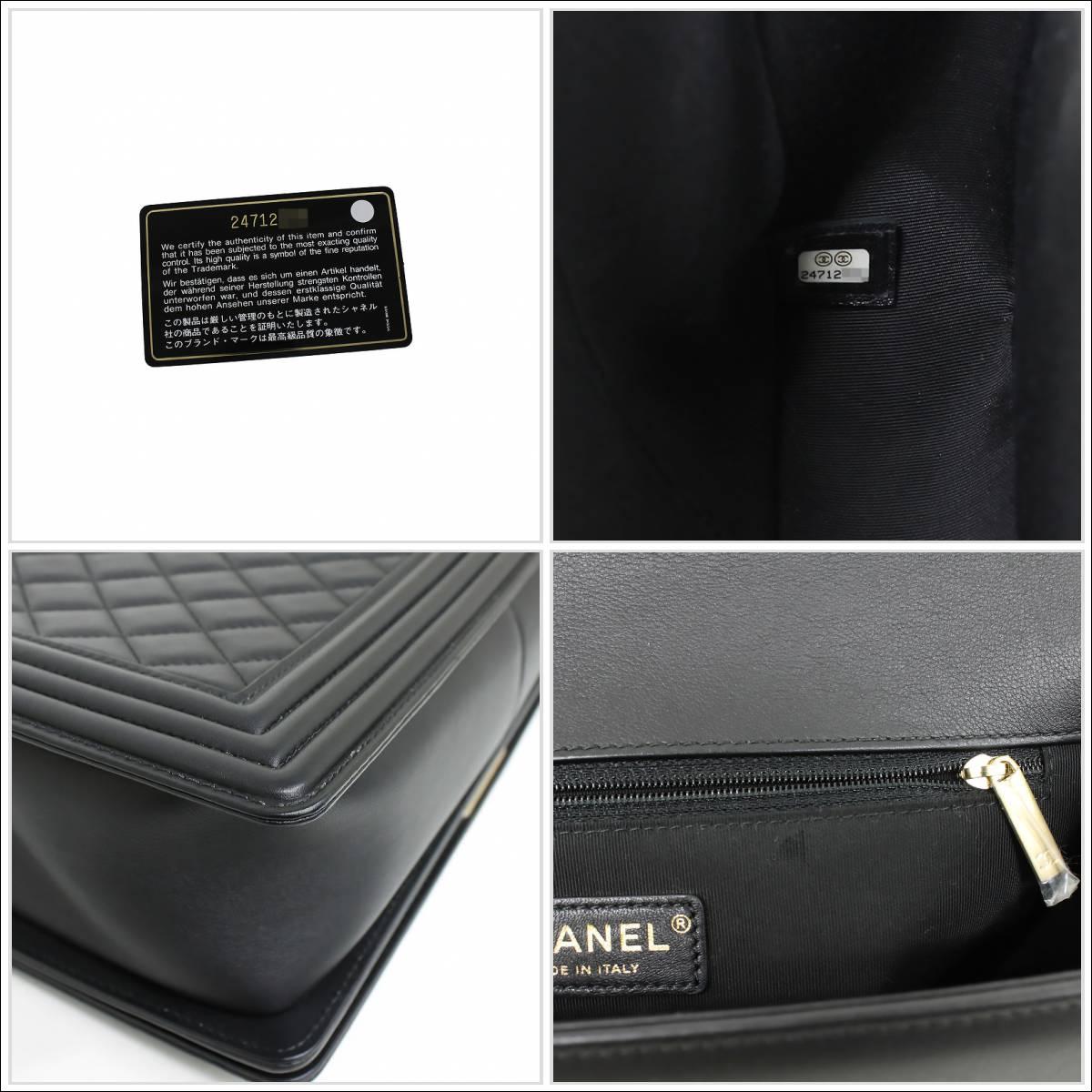 c85c2b36a31754 BrandCity: Chanel boy Chanel lambskin chain shoulder bag black black ...