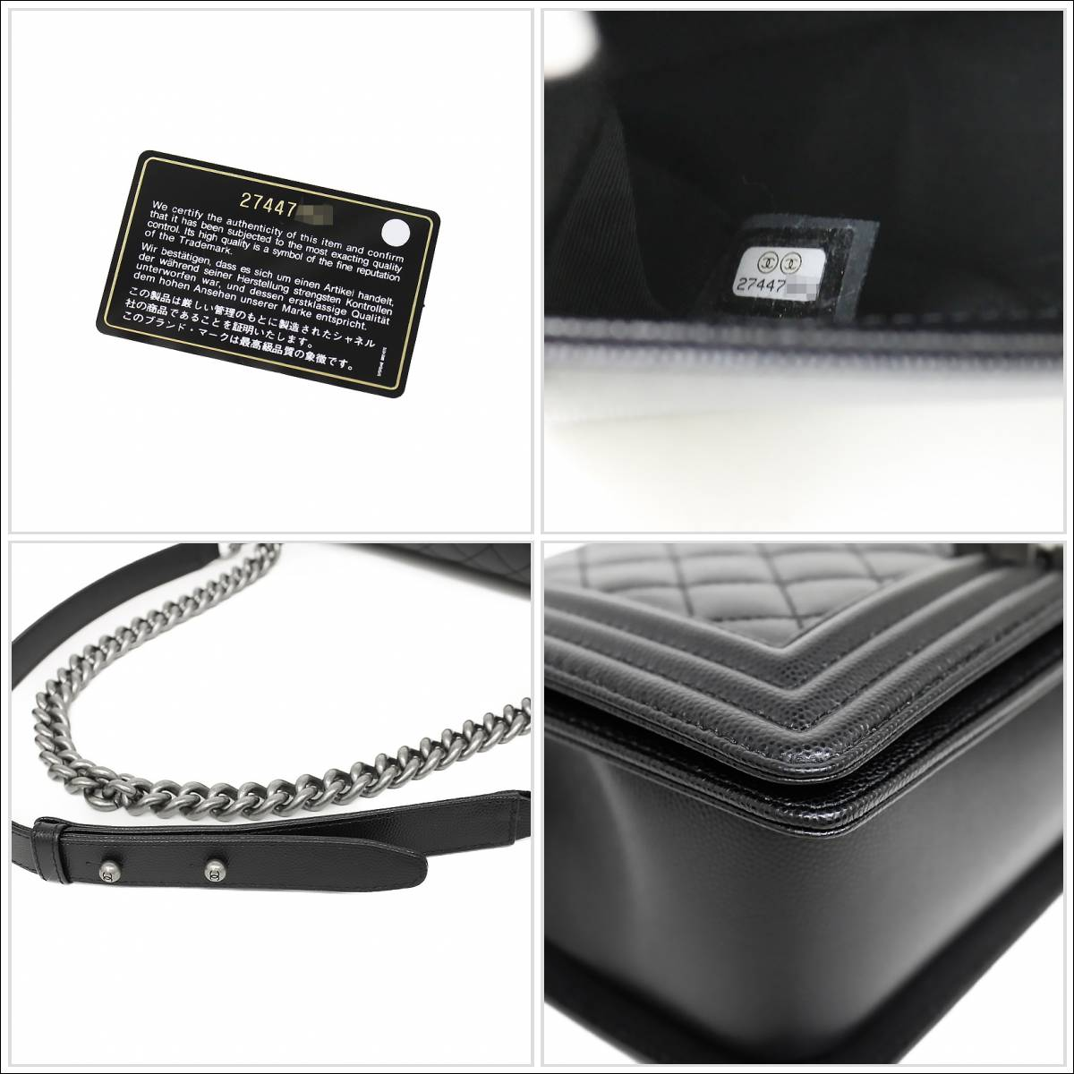0951db2ff4a12b ... With Chanel boy Chanel caviar skin chain shoulder bag black black  A67086 box