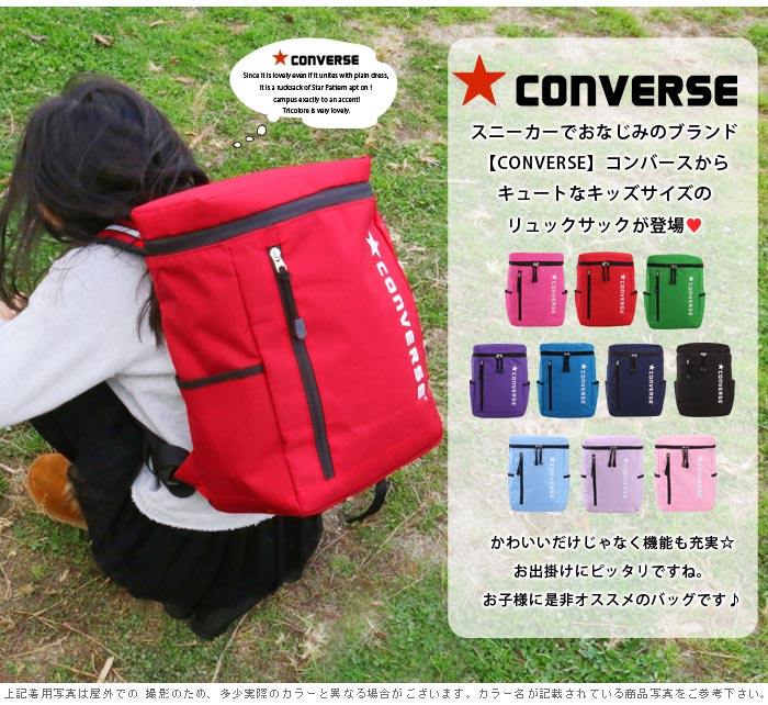 dc70ca0ebea ... Child rucksack primary schoolchild lower grades BC of the rucksack kids  bag school satchel rucksack rucksack ...