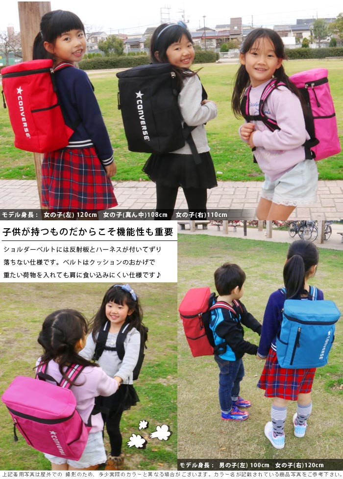 c3c2e3ff278 □Comment  A cute rucksack of Converse where is familiar with sneakers. It  is kids size of popularity. To kindergarten - elementary school lower grades,  ...