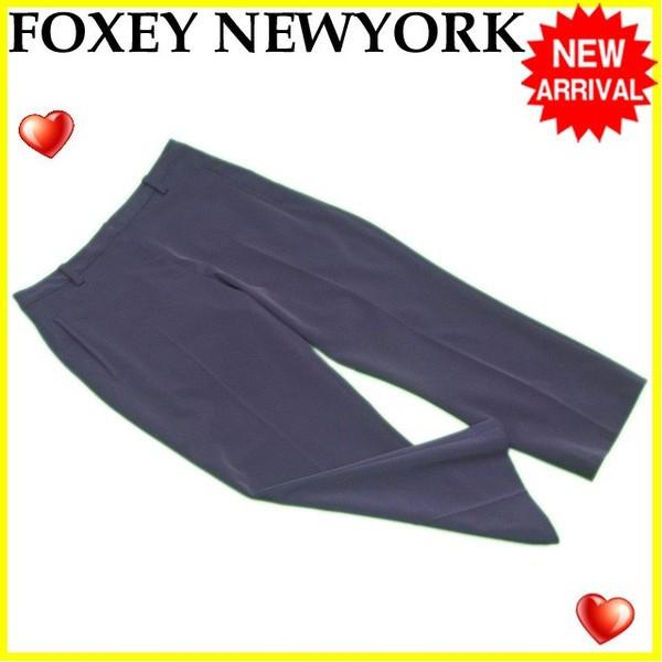 【中古】 フォクシーニューヨーク FOXEY NEWYORK パンツ クロップド レディース ♯38サイズ センタープレス ネイビー 良品 C3045 .