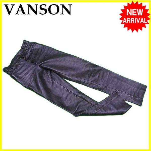 【中古】 バンソン VANSON パンツ ストレート メンズ ♯28サイズ レザー ブラック 超 人気 C3058 .