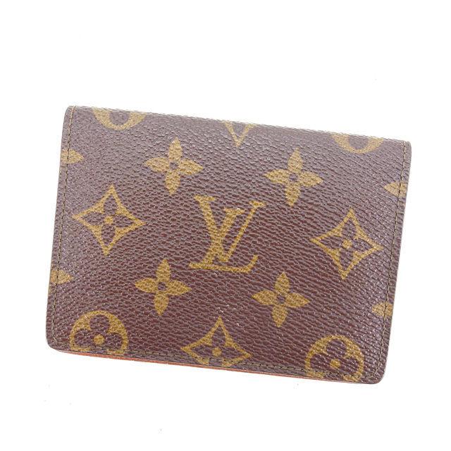 【中古】 ルイヴィトン Louis Vuitton 定期入れ パスケース ポルト2カルトヴェルティカル モノグラム ブラウン モノグラムキャンバス H431
