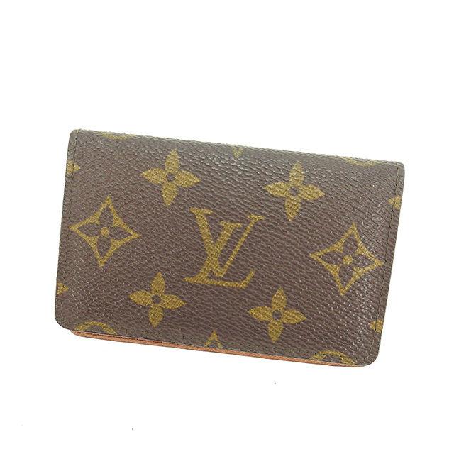 【中古】 ルイ ヴィトン Louis Vuitton カードケース 名刺入れ ポシェットカルトヴィジット モノグラム ブラウン モノグラムキャンバス 人気 P222 .