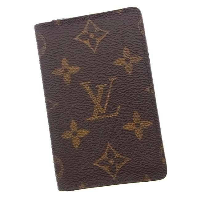 【中古】 ルイヴィトン Louis Vuitton カードケース 名刺入れ メンズ可 ポシェットカルトヴィジット モノグラム M56362 ブラウン モノグラムキャンバス (あす楽対応)激安 Y2646 .