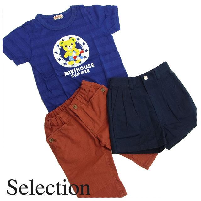 【中古】 ミキハウス&イーストボーイ mikihouse&EASTBOY Tシャツ&パンツ 3点セット メンズ キッズ サイズ90&110 L006 .