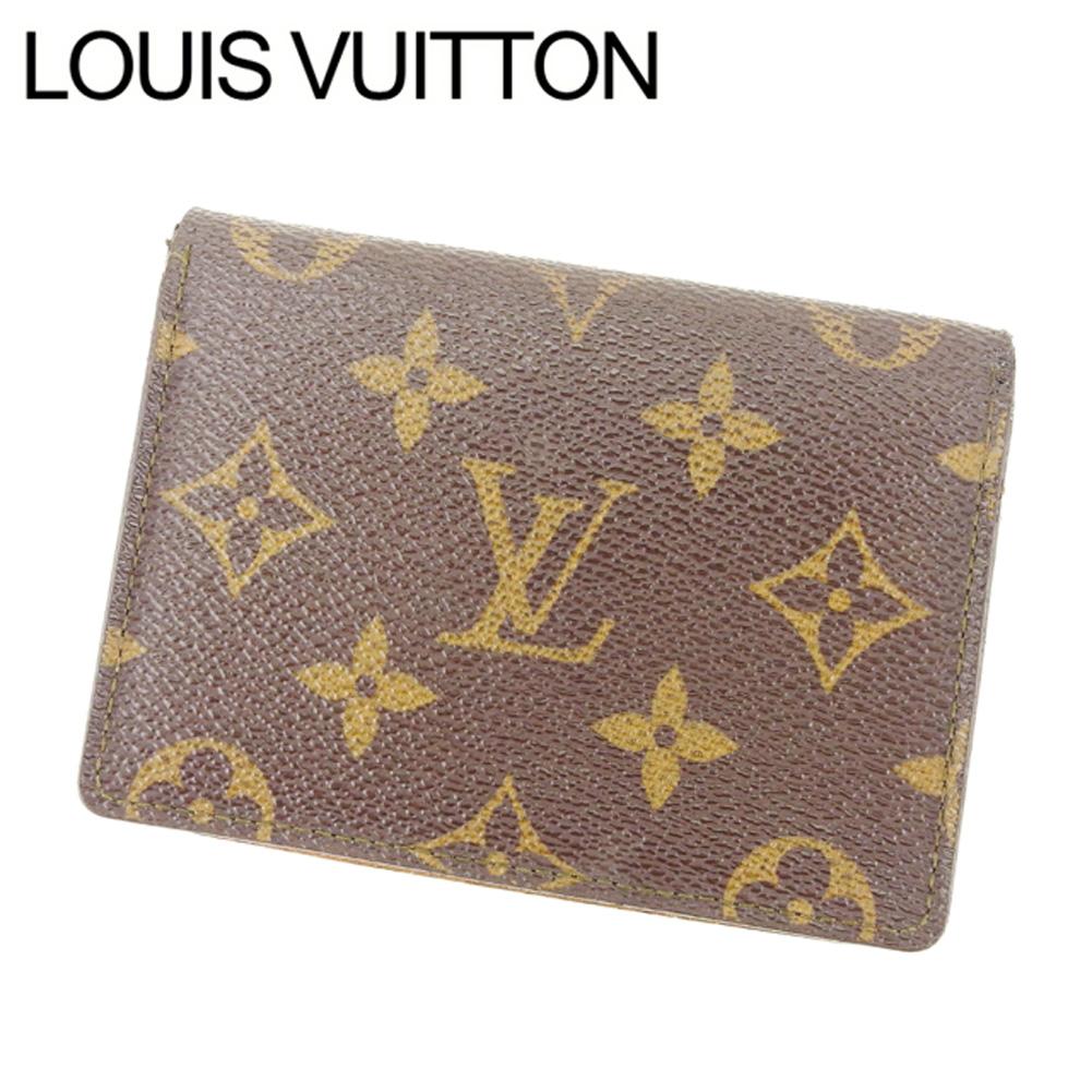 【中古】 ルイヴィトン Louis Vuitton 定期入れ パスケース メンズ可 ポルト2カルトヴェルティカル モノグラム M60533 ブラウン モノグラムキャンバス (あす楽対応)激安 Y2373
