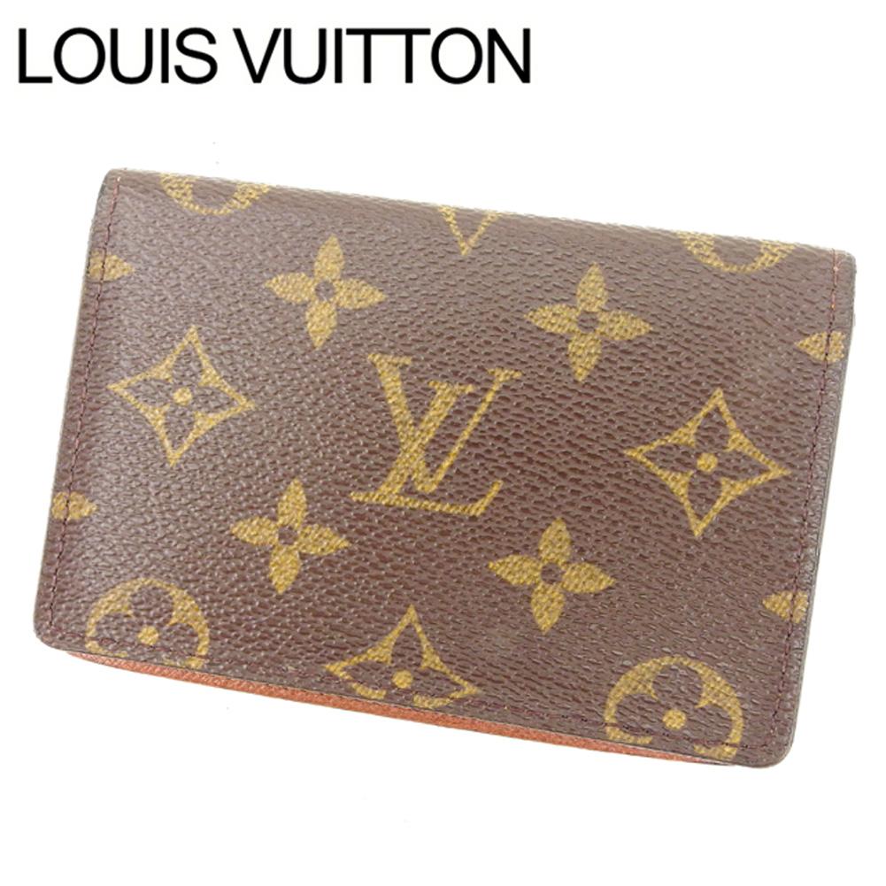 【中古】 ルイヴィトン Louis Vuitton 定期入れ パスケース メンズ可 ポルト2カルトヴェルティカル モノグラム M60533 ブラウン モノグラムキャンバス (あす楽対応)人気 Y3057 .