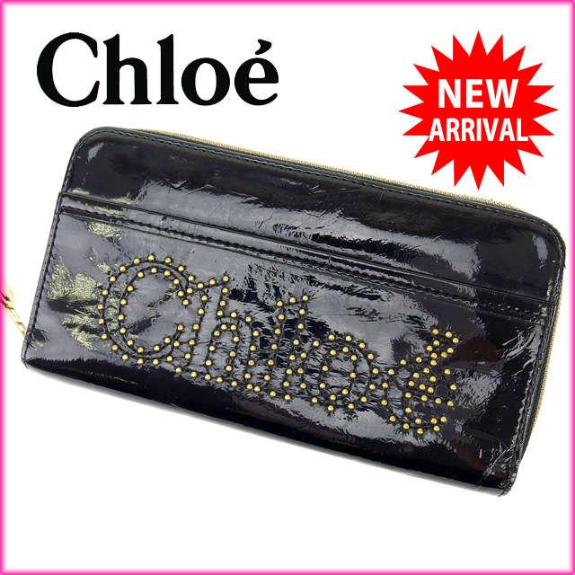 【中古】 【送料無料】 クロエ Chloe 長財布 ラウンドファスナー メンズ可 ブラック エナメルレザー (あす楽対応) 人気 F678