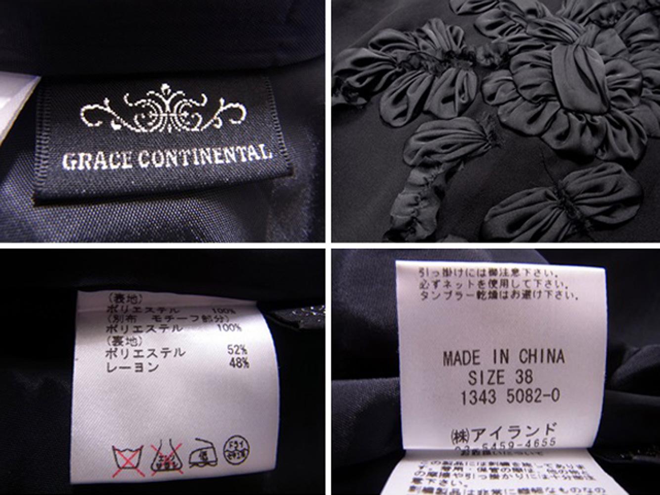 cfc226873fef クルーネック ♯38サイズ レディース 袖口&裾フリル ワンピース ...