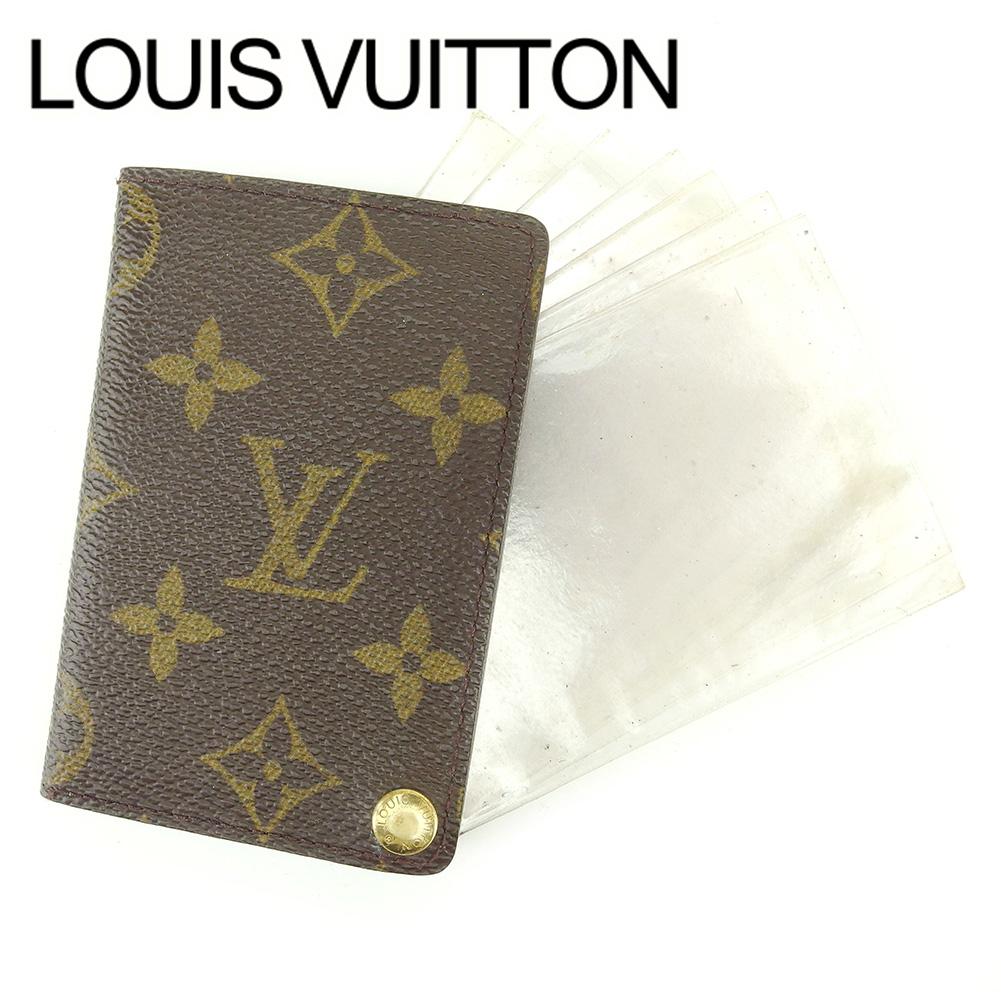 【中古】 【送料無料】 ルイ ヴィトン LOUIS VUITTON 名刺入れ カードケース メンズ可 ポルトカルト クレディ プレッシオン モノグラム ブラウン PVC×レザー 人気 セール T6548 .