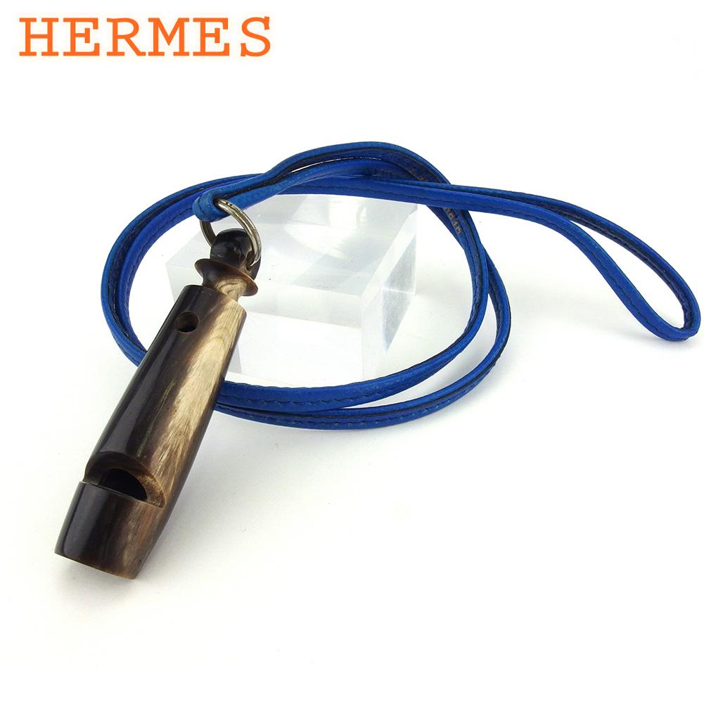 【中古】 エルメス 笛 ネックレス ドッグホイッスレ メンズ可 シフレ ネックストラップ ブルー シルバー 水牛の角×レザー HERMES L3204