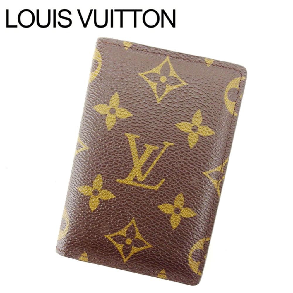 【中古】 【送料無料】 ルイヴィトン Louis Vuitton カードケース パスケース メンズ可 オーガナイザードゥポッシュ モノグラム M60502 ブラウン モノグラムキャンバス (あす楽対応)美品 人気 Y1870 .