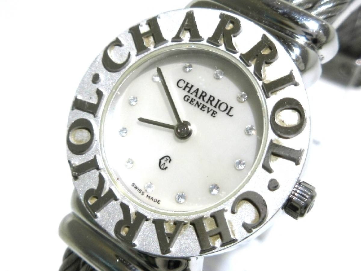 CHARRIOL(シャリオール) 腕時計 サントロペ 028S レディース ホワイトシェル【中古】