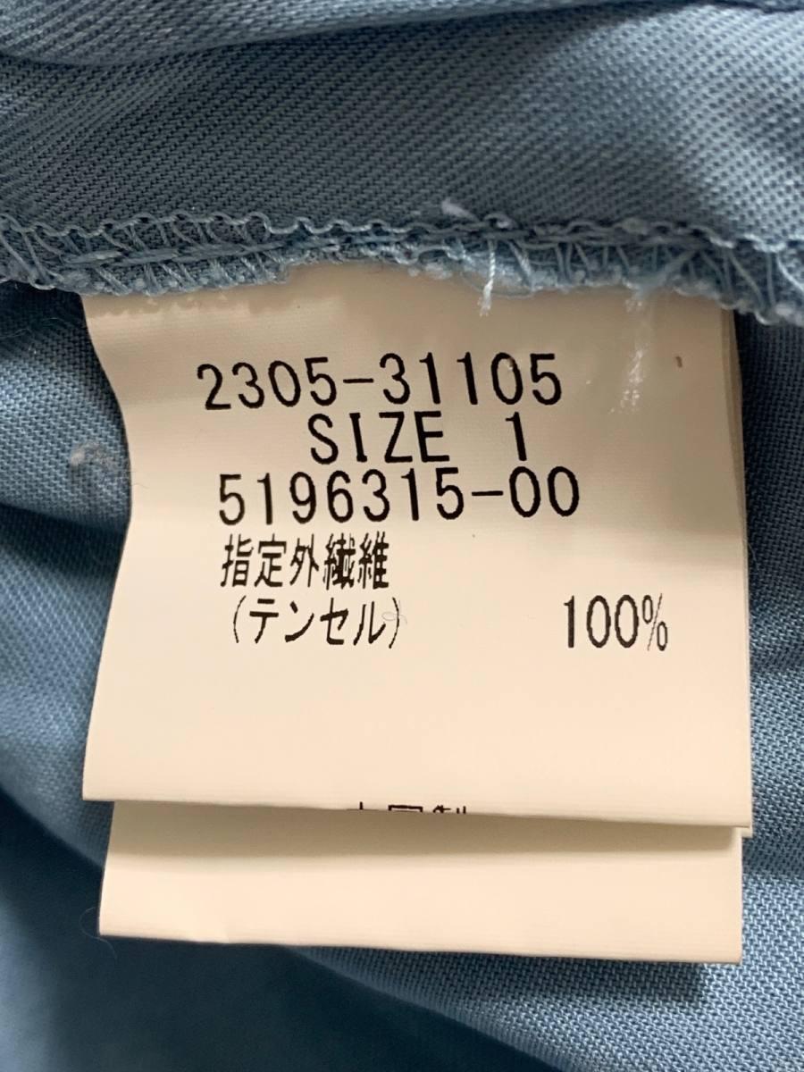 VICKY ビッキーコート サイズ1 S レディース ライトブルー 春・秋物dBWCxore