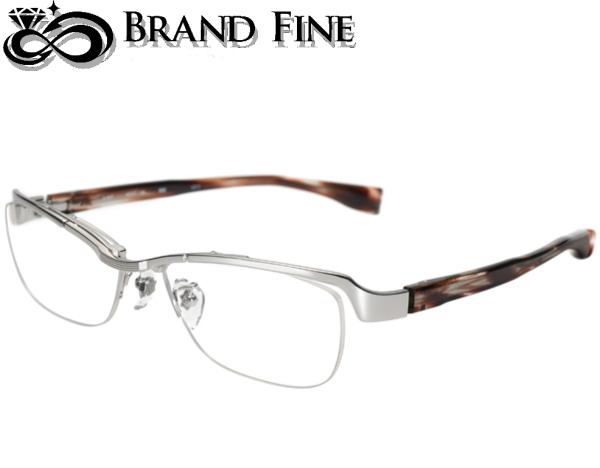 新品 店内限界値引き中 セルフラッピング無料 未使用フォーナインズ999.9眼鏡フレーム S-331T 2602 タイプA 送料無料限定セール中 純正ケース付メガネ シルバー×モカブラウンササ