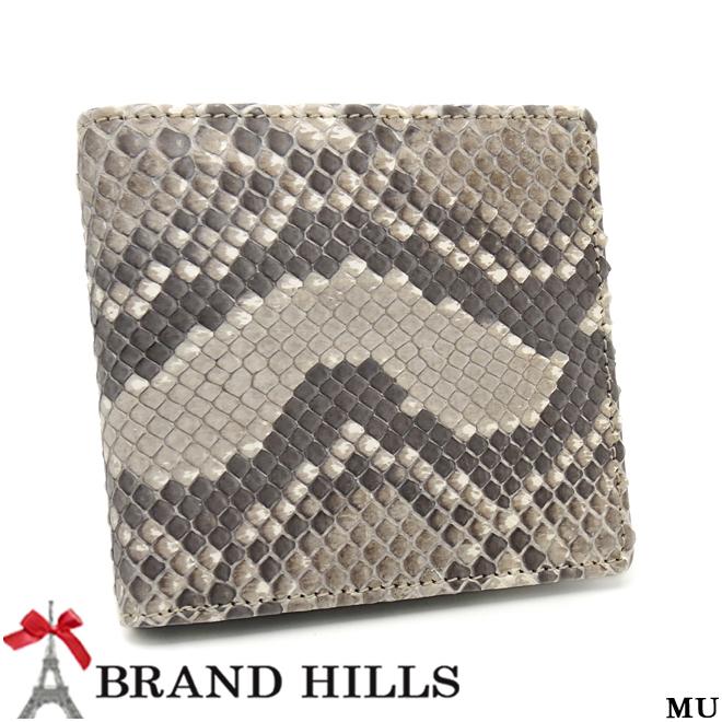 パイソン 財布 ナチュラル 二つ折り マット加工 スネーク 錦ヘビ
