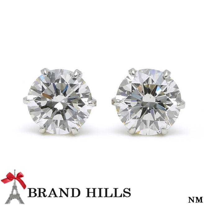 ピアス 一粒ダイヤモンド 0.35ct×2 プラチナ Pt900 総重量0.6g 極美品 【中古】