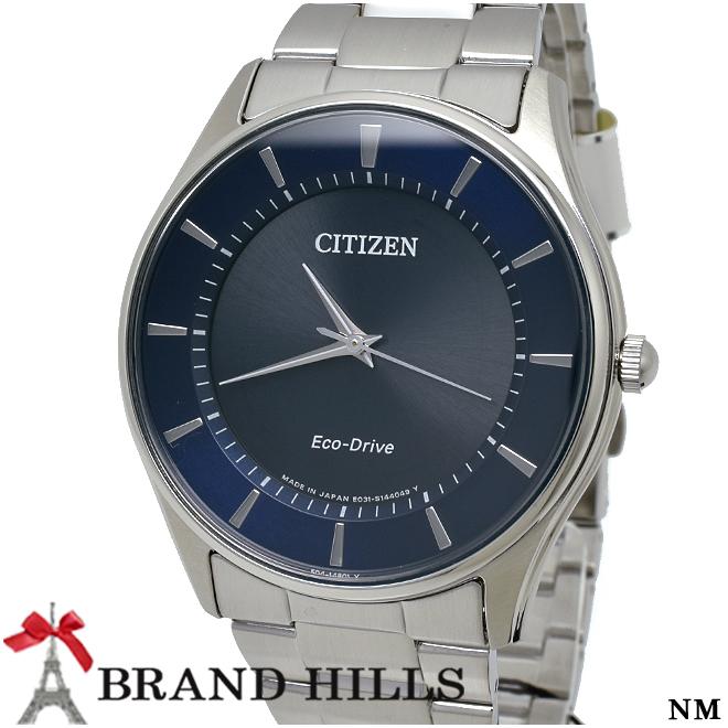 新発売 送料無料 プレゼント シチズン 『4年保証』 コレクション メンズ エコドライブ BJ6480-51L CITIZEN 腕時計 中古 未使用品