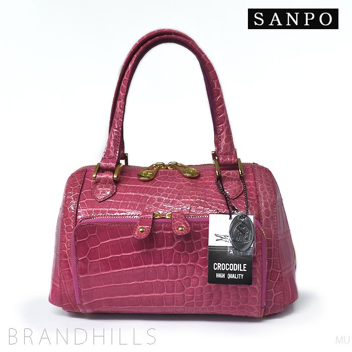 SANPO 三宝 サンポウ ハンドバッグ レディース クロコダイル ピンク シャイニング JRA 2WAYショルダーバッグ