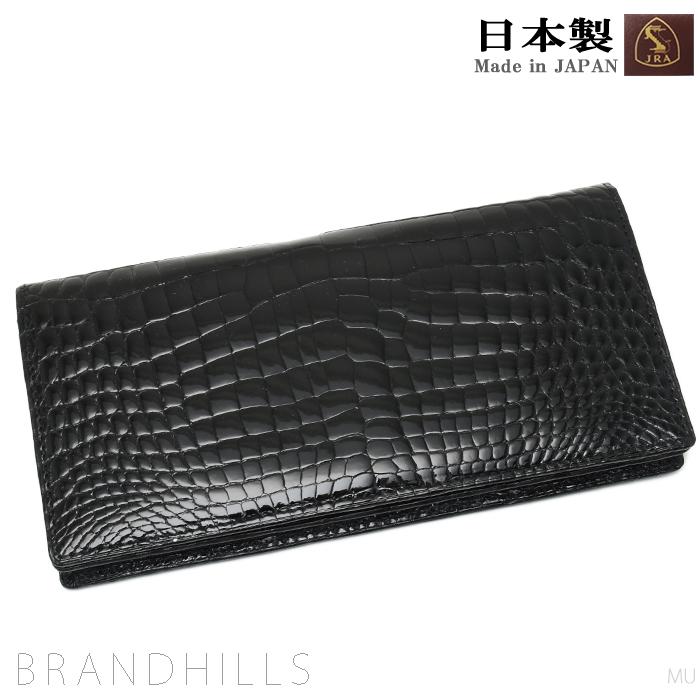 クロコダイル 長札入れ 日本製 シャイニング加工 ブラック 小銭入れなし長財布 一枚革 センター取り 無双 新品 現品発送