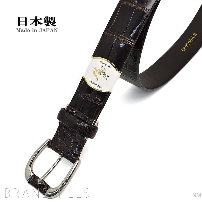 クロコダイル ベルト メンズ ブラウン シャイニング加工 紳士用 茶 幅35ミリ ピンバックル 裏:牛革 新品 日本製 現品発送