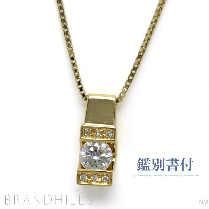 ネックレス レディース 18金イエローゴールド ダイヤモンド0.400+0.02ct K18YG 総重量3.2g 美品 【中古】