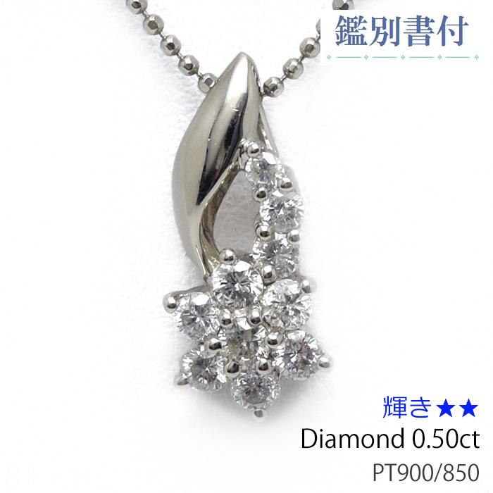 ネックレス レディース ダイヤモンド0.50ct フラワーモチーフ プラチナ Pt850/900 総重量4.4g 美品 【中古】