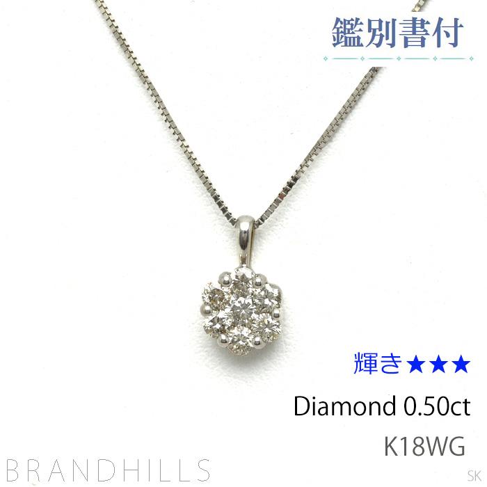 ネックレス レディース ダイヤモンド0.50ct フラワーモチーフ K18金ホワイトゴールド K18WG 総重量2.3g 美品 【中古】