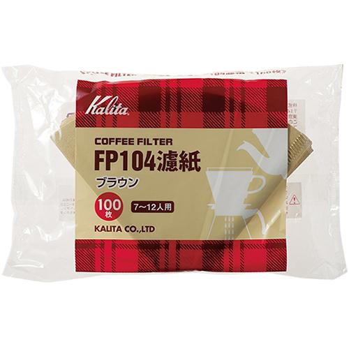 パルプ100%無漂白ペーパー Kalita 新着 カリタ コーヒーフィルター ブラウン 上品 #17031 100枚入 FP104濾紙 ラッピング不可商品 7~12人用