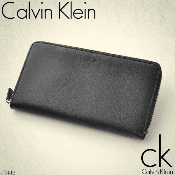 カルバンクライン Calvin Klein ラウンドファスナー長財布 ブラック ロゴ型押し 79442【Luxury Brand Selection】